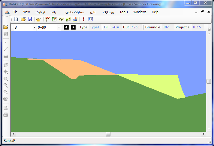 RahkaR Road Software - نرم افزار راهسازی راهکار